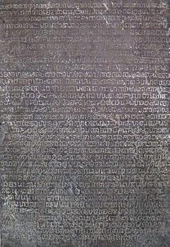 The first transliteration of the inscription was undertaken by King Rama IV and his colleagues, but it was not published until 1897, when it appeared in the journal Vajirayan.