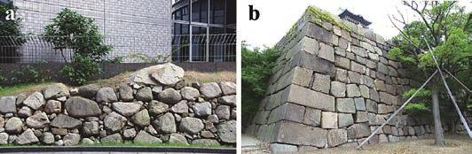 stone walls from the northern part of San-no-maru of Osaka Castle, Toyotomi Era in