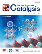 Chinese Journal of Catalysis 38 (2017) 1079 1086 催化学报 2017 年第 38 卷第 6 期 www.cjcatal.org available at www.sciencedirect.com journal homepage: www.elsevier.