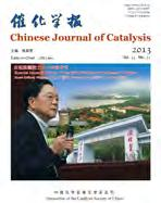 Chinese Journal of Catalysis 34 (2013) 1986 1991 催化学报 2013 年第 34 卷第 11 期 www.chxb.cn available at www.sciencedirect.com journal homepage: www.elsevier.
