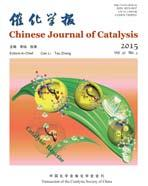 Chinese Journal of Catalysis 36 (15) 29 298 催化学报 15 年第 36 卷第 3 期 www.chxb.cn available at www.sciencedirect.com journal homepage: www.elsevier.