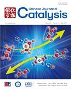 Chinese Journal of Catalysis 38 (217) 793 84 催化学报 217 年第 38 卷第 5 期 www.cjcatal.org available at www.sciencedirect.com journal homepage: www.elsevier.