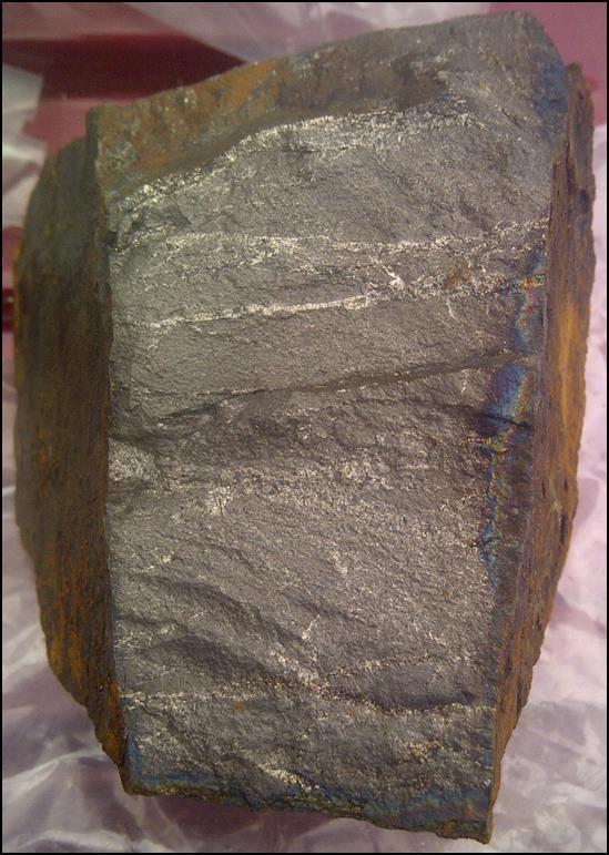 Hole 200718: 50 metres of alteration, arsenopyrite, anomalous Au incl. 5m of 1.