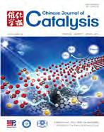 Chinese Journal of Catalysis 39 (2018) 71 78 催化学报 2018 年第 39 卷第 1 期 www.cjcatal.org available at www.sciencedirect.com journal homepage: www.elsevier.