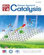 Chinese Journal of Catalysis 38 (2017) 1406 1412 催化学报 2017 年第 38 卷第 8 期 www.cjcatal.org available at www.sciencedirect.com journal homepage: www.elsevier.