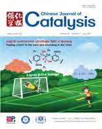 Chinese Journal of Catalysis 38 (2017) 1252 1260 催化学报 2017 年第 38 卷第 7 期 www.cjcatal.org available at www.sciencedirect.com journal homepage: www.elsevier.