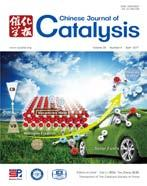 Chinese Journal of Catalysis 38 (2017) 651 657 催化学报 2017 年第 38 卷第 4 期 www.cjcatal.org available at www.sciencedirect.com journal homepage: www.elsevier.
