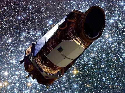 Kepler designed to search for planets by the transit