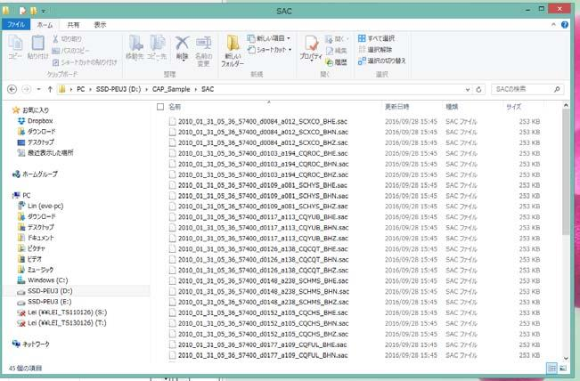 Select 2: Load SAC files and click <DO..> in row-21. 4-2 Rote NEZ record to RTZ record.