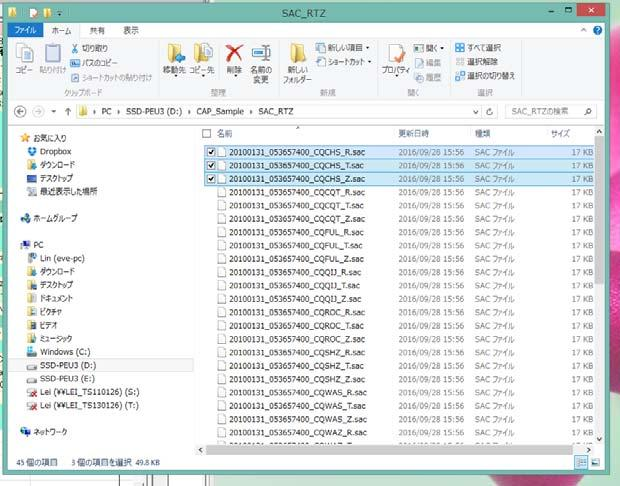 folder. Select 6: Save to a new folder, and then click <DO..> in row-21.