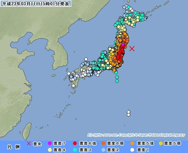 Earthquakes expected in the source region had much smaller magnitude M 7.4 to 8.
