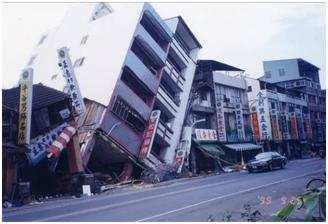 liquefaction at Wu-Feng during Chi- Chi earthquake.