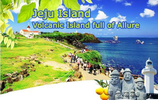 CC3DMR 2017 26-30 June 2017 Jeju island, South Korea Jeju island Korea Jeju island: Located southwest of the Korean Peninsula, Jejudo Island ( 제주도 ) is a volcanic island in the shape of an oval that