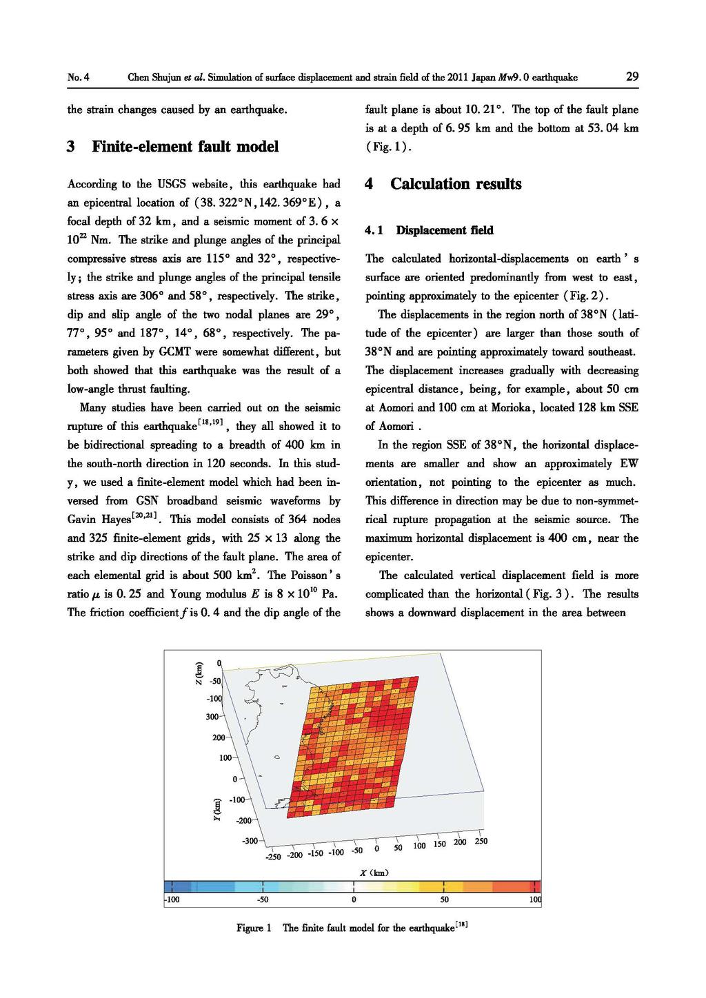 No.4 Chen Shujun et al. Simulation of surface displacement and strain field of the 211 Japan Mw9. earthquake 29 the strain changes caused by an earthquake.