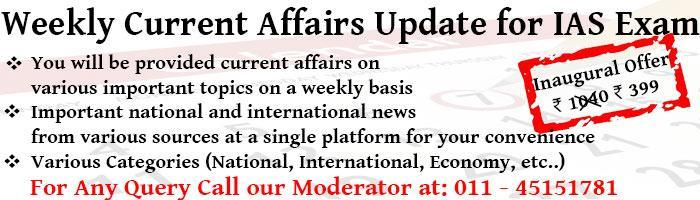 WHY IS IT A WIN-WIN SITUATION FOR THE STUDENTS? You will be provided current affairs on various important topics on a weekly basis.