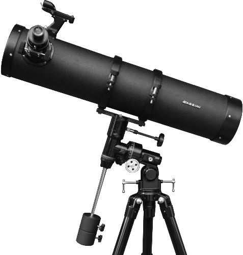 2) DURING THE DAY LIGHT HOURS, AIM THE MAIN TELESCOPE AT AN OBJECT AT LEAST 1/ 4 MILE OR MORE IN THE DISTANCE AND BRING IT INTO FOCUS.