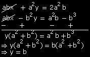 16. x y = a b bx + ay = ab.(1) ax by = a b.() Multiplying (1) with a and () with b and subtracting, we get From (1), bx + ab = ab bx = ab x = a Hence, x = a and y = b. 17. Let 3 be a rational number.
