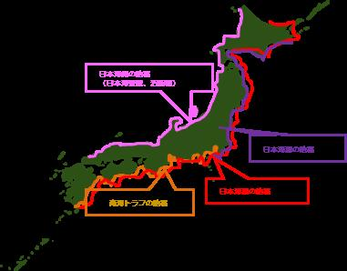 National Tsunami Hazard Map Plan of HERP Earthquakes in Japan Sea Earthquakes along Japan Trench Earthquakes along
