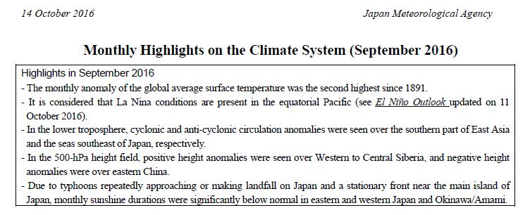 Climate System Reports on Specific Events: http://ds.